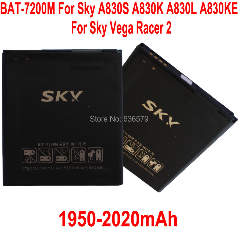BAT-7200M Battery For Pantech SKY Vega Racer 2 IM-A830S A830S A830K A830L A830KE Batterie Bateria Batterij Accumulator AKKU PIL(China (Mainland))