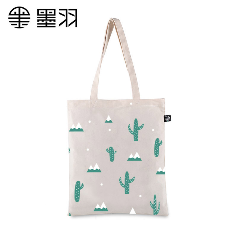 B1-018 2016 fashion canvas handbags cheap beige color women young ladies school or travel bags korean and japanese style(China (Mainland))