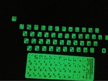 Russian keyboard stickers, suitable for Russian group fluorescence sticker Free shipping(China (Mainland))