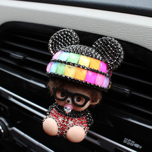Lady car accessories Fine Qiqi automobile Solid Perfume Air conditioning outlet Solid Perfume Lovers of money car air freshener(China (Mainland))