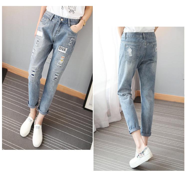 Скидки на 2016 мешковатые джинсы плюс размер 5XL рваные джинсы для женщин жан femme vaqueros mujer