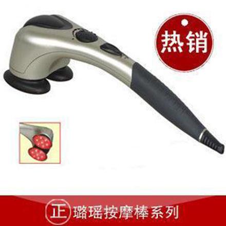 Body massager shoulder massage device(China (Mainland))