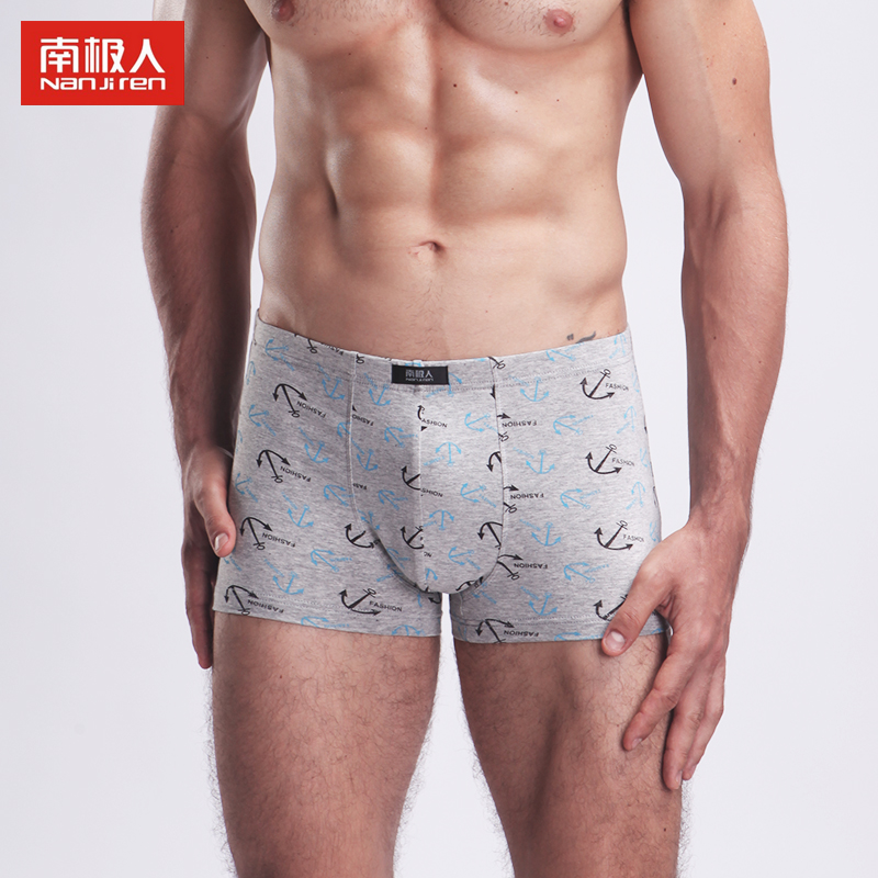 2016 New Fashion Printing U Convex Soft Plus Size Men Underwear Calzoncillos Hombre Boxer Marca Xmas Gift Free Shipping Hot Sale