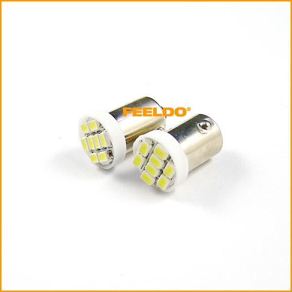 300Pcs White Car BA9S T4W 1895 1206 8SMD Lamp LED Light Bulbs #3407