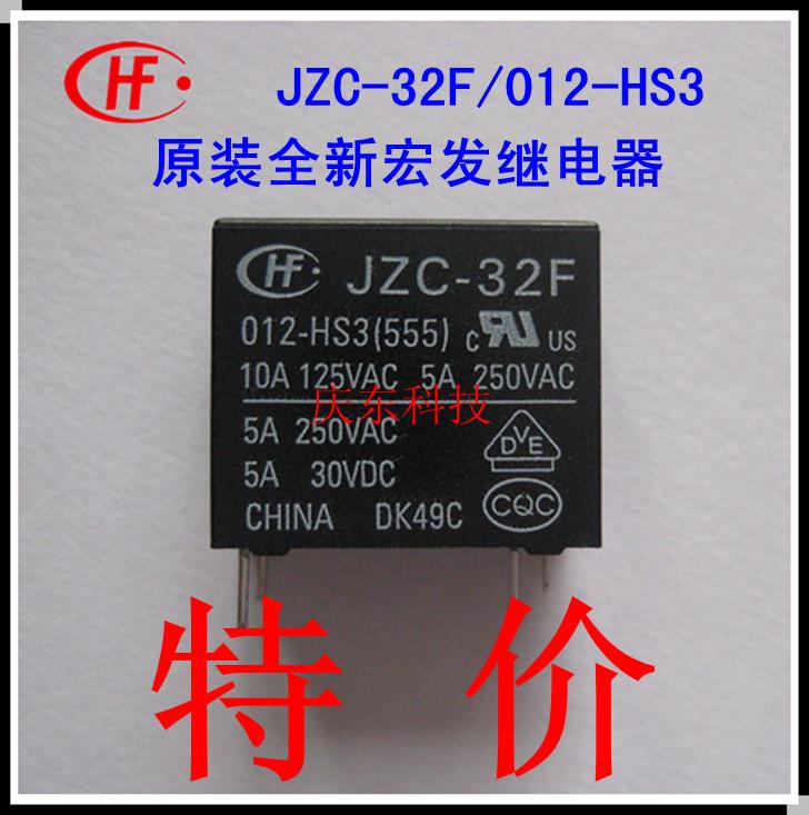 Cheap original brand new hongfa relays JZC-32F/012-HS3 (555) JZC-32F-012-HS3(China (Mainland))