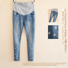 2015 Autumn New Maternity Jeans High Quality Cotton Trousers For Pregnant Women Denim Jeans Plus Size