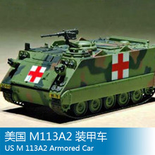 Buy Trumpeter 1 72 US M 113A2 Armored Car 07239 B2 for $25.16 in AliExpress store