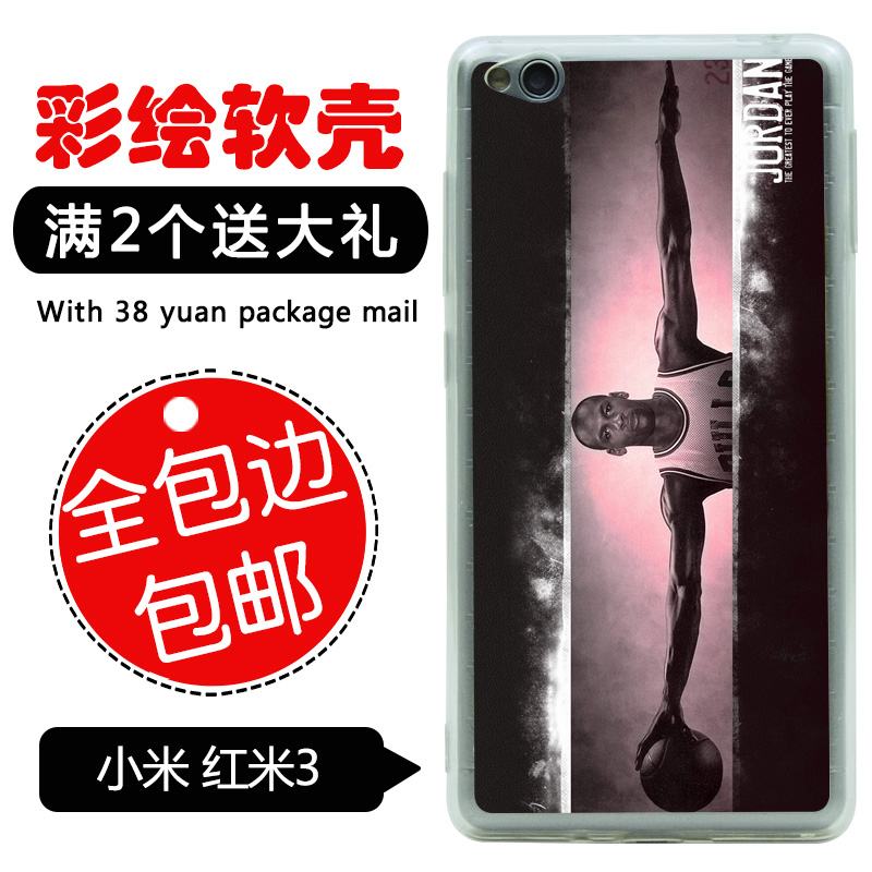 For Xiaomi Redmi 3 New fashion design Silicone case back cover painting cell phone cases Tide brand sports AJ Jordan 2(China (Mainland))