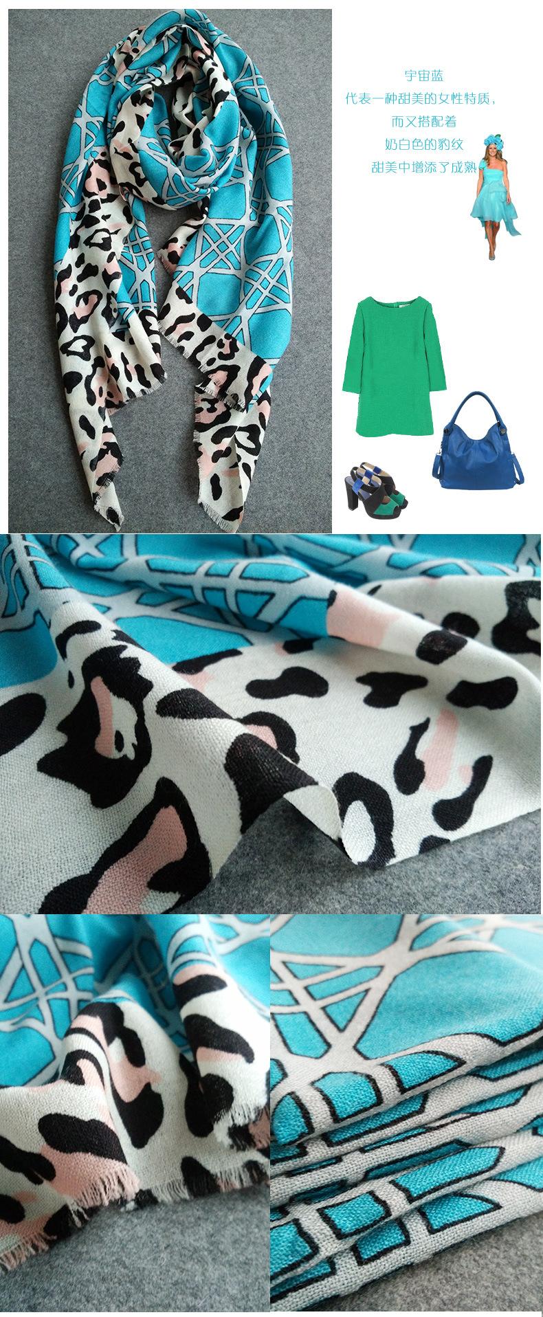 Rjcc Cashmere Czech New Autumn And Winter Fashion Lady All-match Sexy Leopard Stitching 80 Pure Wool Scarf Plain 2016