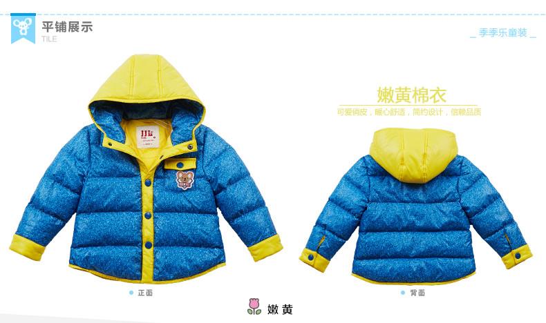 Скидки на 2015 детские зимние пальто хлопка-ватник младенческой теплое с капюшоном верхняя одежда thicking ватные куртки детская одежда