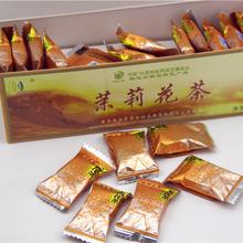 Premium 42 piecs Chinese Ripe Jasmine Flower Tea Flavor Square Shape Yunnan Original Natural Jasmine Pu