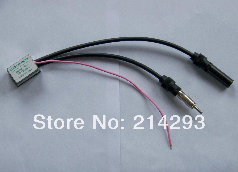 Free shipping(250pcs) FM band expander for wholesale(China (Mainland))