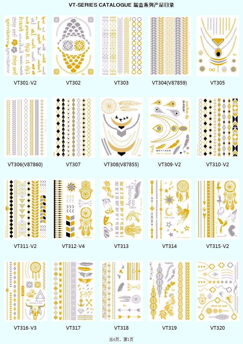 VT334/Best Quality Fashional Temporary Mandala Flower Tattoo Metallic Gold Silver Indian Henna Flash Body Hands Tattoo Sticker