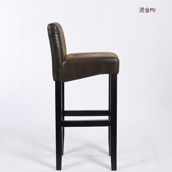 la nouvelle mode minimaliste am ricain bois chaise de bar tabouret de bar h 63 cm livraison. Black Bedroom Furniture Sets. Home Design Ideas