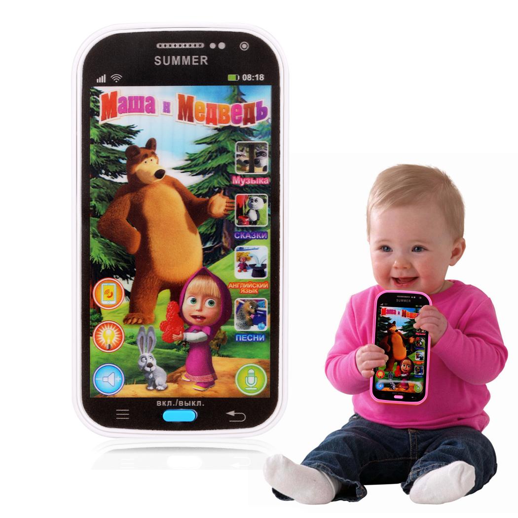Acquista all 39 ingrosso online giocattolo del telefono for Masha giocattolo