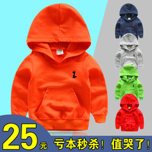 Free Shipping Baby Long Sleeved Cashmere Sweater 2016 New Autumn And Winter Hooded Sweater Thick Coat