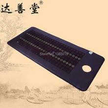 ELECTRIC health mattress beauty cushion jade heated mattress 0.7×1.9M natural heated