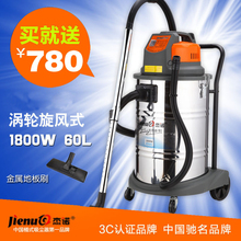 wet cleaner promotion