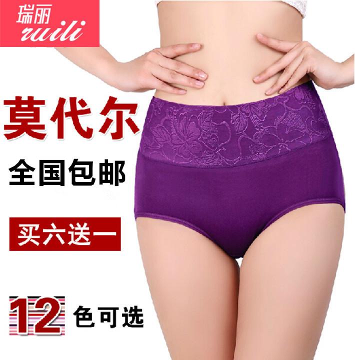 цена Женские трусики High waist panty 100% panties онлайн в 2017 году