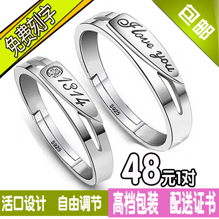 Pure silver lovers ring accessories finger ring a pair of lettering Free Engraving(China (Mainland))