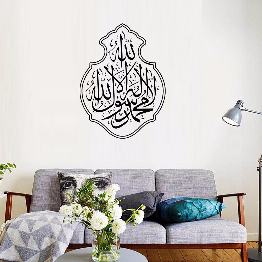 La religi n musulmana compra lotes baratos de la - Sofas arabes baratos ...