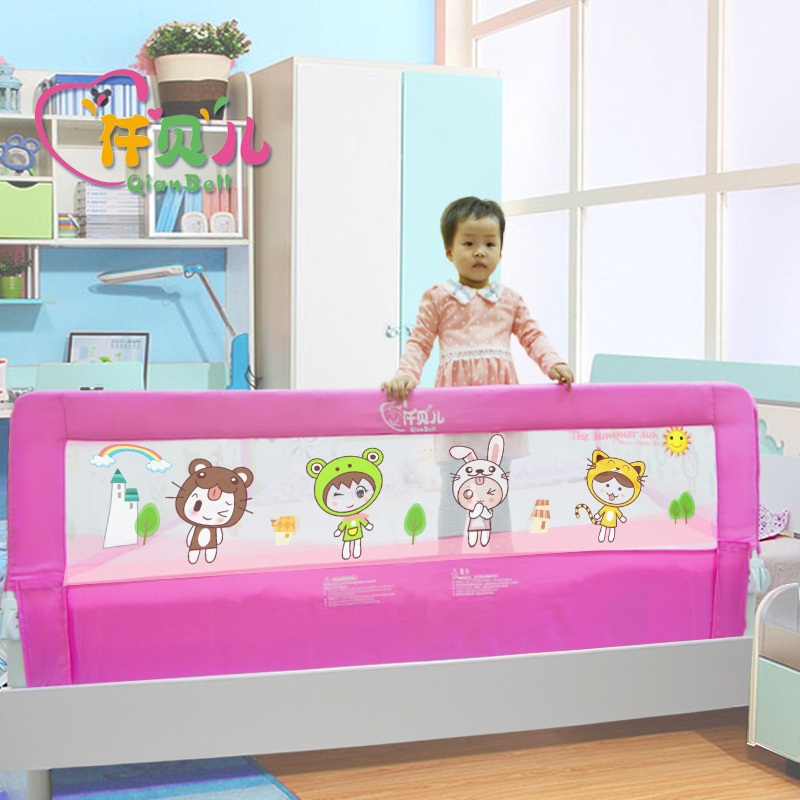 buy safety bed rails 1