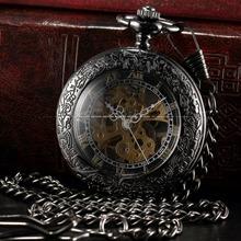 Steampunk Skeleton Male Clock Transparent Mechanical Copper Open Face Retro Ver Vintage Pendant Pocket Watch Gift / WPK164