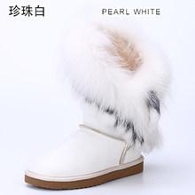 INOE cuir de vache et fourrure de mouton doublé de fourrure de renard blanc glands mode femmes hiver bottes de neige pour femmes chaussures d'hiver imperméable blanc(China)