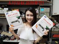 Холодильное оборудование для супермаркетов e : Etsu 7783 6.0w Beiqiao HMT
