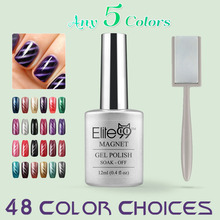 Elite99 2015 The new design Free Shipping Cat Eye Nail Gel Polish choose any 5 color from 48 Colors UV Gel