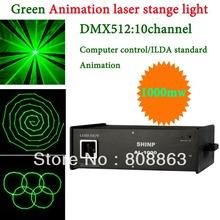 Green 1000mW 1W Laser projector Party Bar Club dmx512 ILDA lighting light DJ Disco Dance KTV cool Animation Stage Light show(China (Mainland))