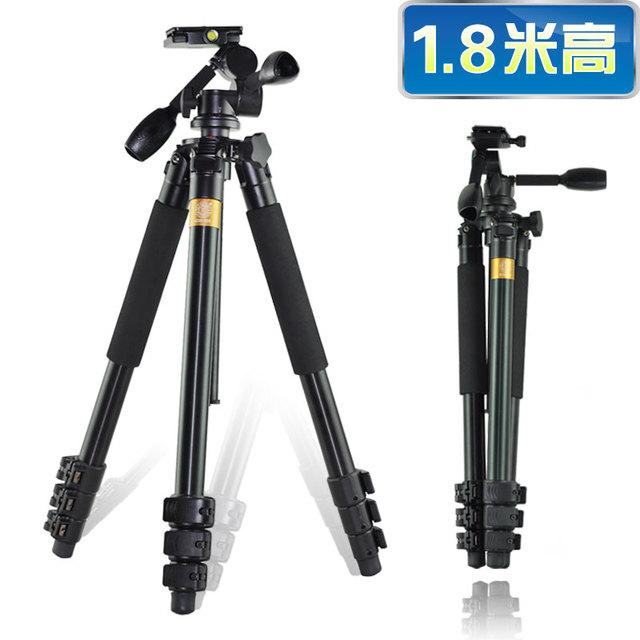 Tripod ptz camera video recorder dv professional tripod 1.8 meters q620