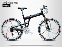 @ 9-Double disc / Student bike/20/26 inch / 21-speed / folding bike / magnesium alloy / one round(China (Mainland))
