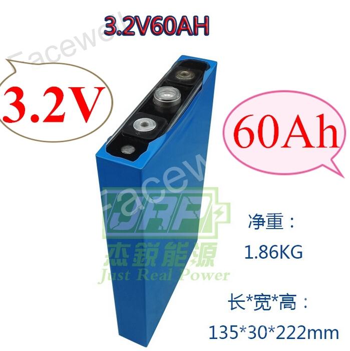 Аккумулятор ATL 60Ah lifepo4 3.2V lifepo4 diy > 10 ebike аккумуляторная батарея bik lifepo4 38120s lifepo4 48v 10 40