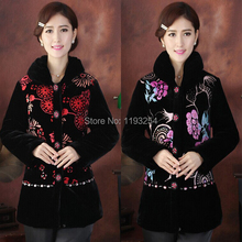 new Winter Clothing Mom Chinese Traditional  Clothing Boutique Silk Velvet Red Cotton-padded jacket  mom long-sleeved Tops