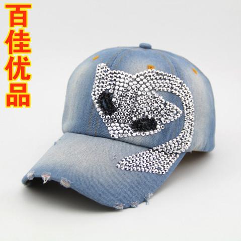 2104 new Retail Diamond Point Personalized big eyes fox denim caps women baseball cap adjustable Rhinestones unisex hats(China (Mainland))