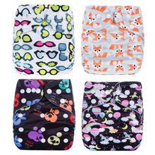 Free Shipping Baby Washable Reusable BTP Wrap Diapers Cover Pocket Modern Cloth Diapers Nappies