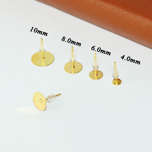Gold Plated With Rubber Tube Back Stoppers 4/6/8/10mm Metal Glued Pad Studs Earrings Post Earrings Fashion Making Findings Bulk(China (Mainland))