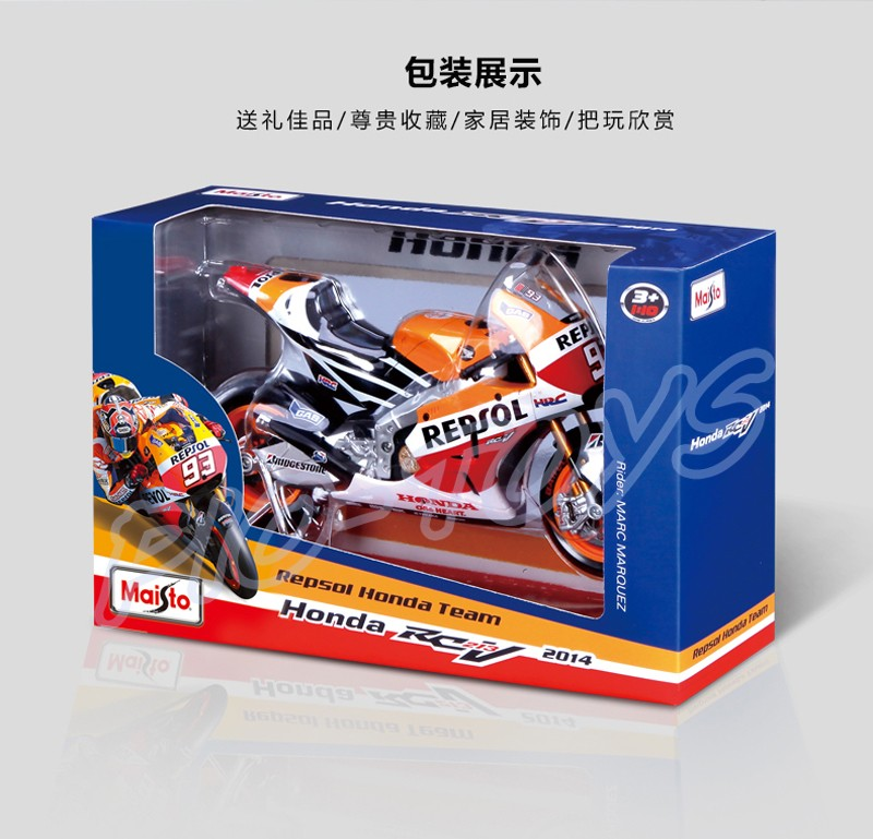Christmas Gift RC213V 1/10 Model Motorcycle Metal Collection Models Scale Toys Decoration Alloy Diecast Motorbike Nice Present
