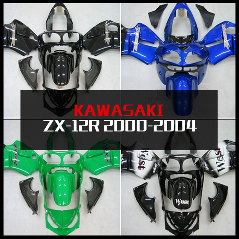 for Kawasaki 00-04 ZX12R motorcycle modification shell parts 00-04 ZX-12R injection molding car shell(China (Mainland))