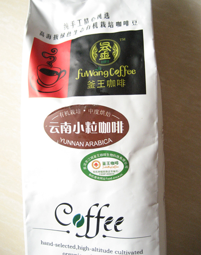 FUWANG organic Roasting Coffee 1lb bag YunNan PU er Coffee wholesale