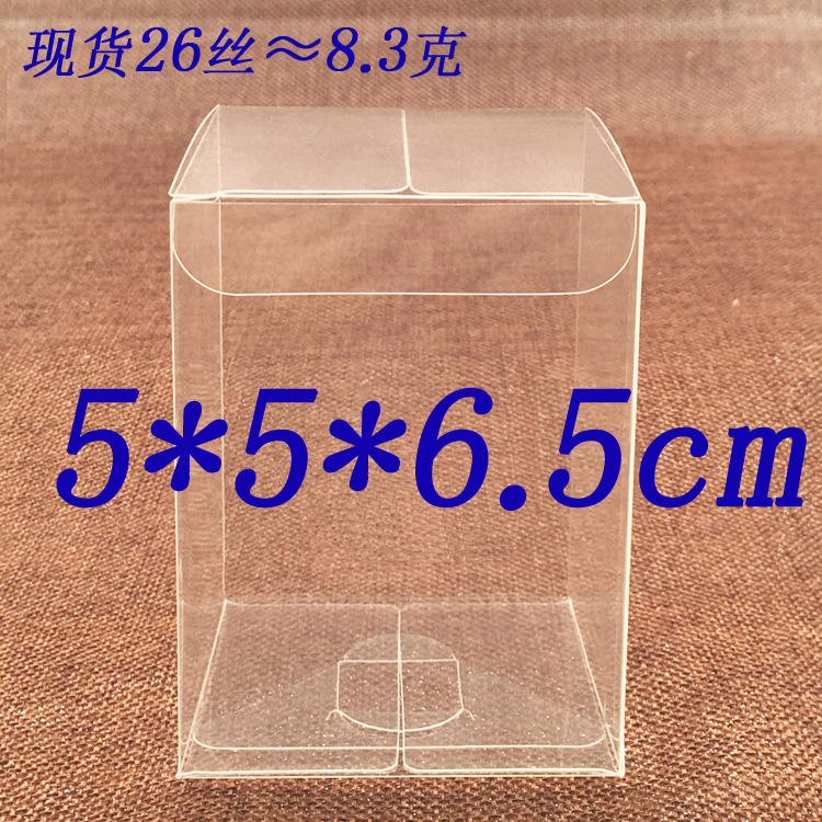 Plastic Cosmetic Bottle Box Transparent Birthday Wedding Gift Packaging Box Clear PVC Boxes 5*5*6.5cm Free Shipping(China (Mainland))