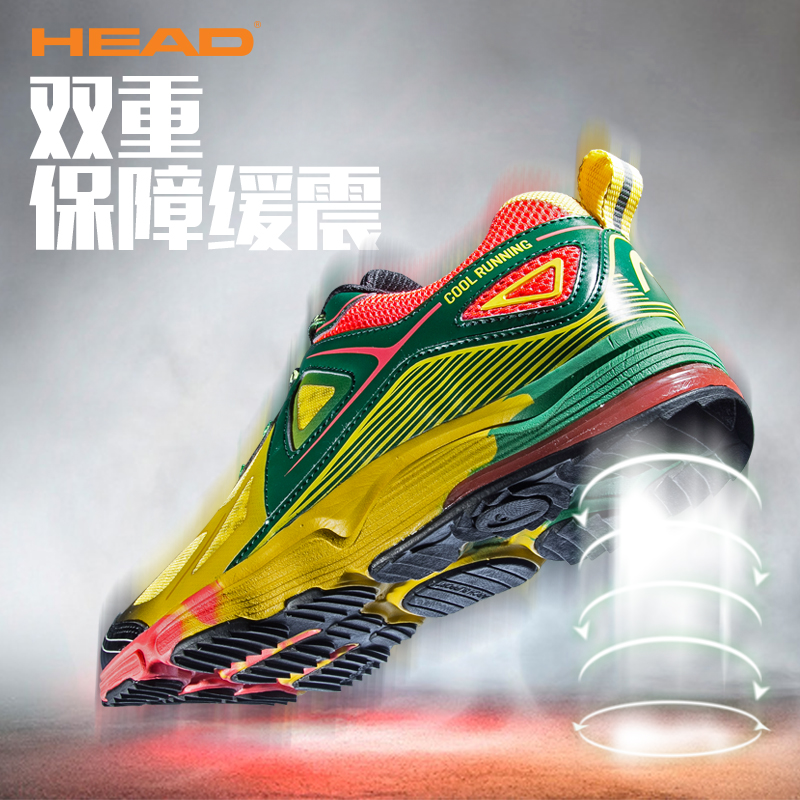 HEAD Men Outdoor Sport Shoes jogging Athletic Shoes Breathable Training Men Running Shoes Cushioning Sneakers Men Walking Shoes