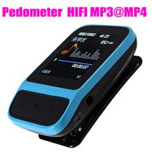2016 New Original Pedo Meter  Sport MP3 music Player with Smart Bracelet Watch Pedometer high quality HIFI lossless Recorder FM(China (Mainland))