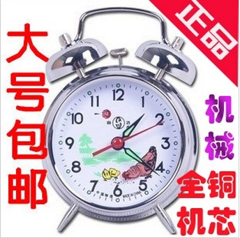 823 Large mechanical alarm clock copper movement wind up alarm clock 817(China (Mainland))