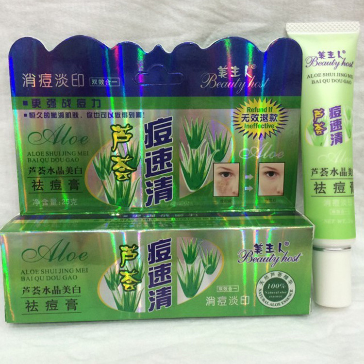 Hot Selling Skin Care Beauty Products Whitening Plaster Natural Plant Ingredients Aloe Acne Curing Cream(China (Mainland))