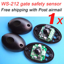 Photoelectric Beam Infrared IR Detector Safety Sensor For Automatic Doors and Electric Gate Operator Protection