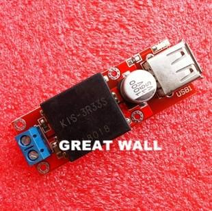 5V USB Output Converter DC 7V-24V To 5V 3A Step-Down Buck KIS3R33S Module KIS-3R33S(China (Mainland))