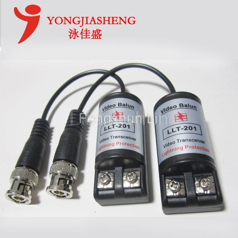 [Recommended] factory direct wholesale upgrades Passive UTP Transceiver Twisted Pair Transmitter cctv bnc video balun(China (Mainland))
