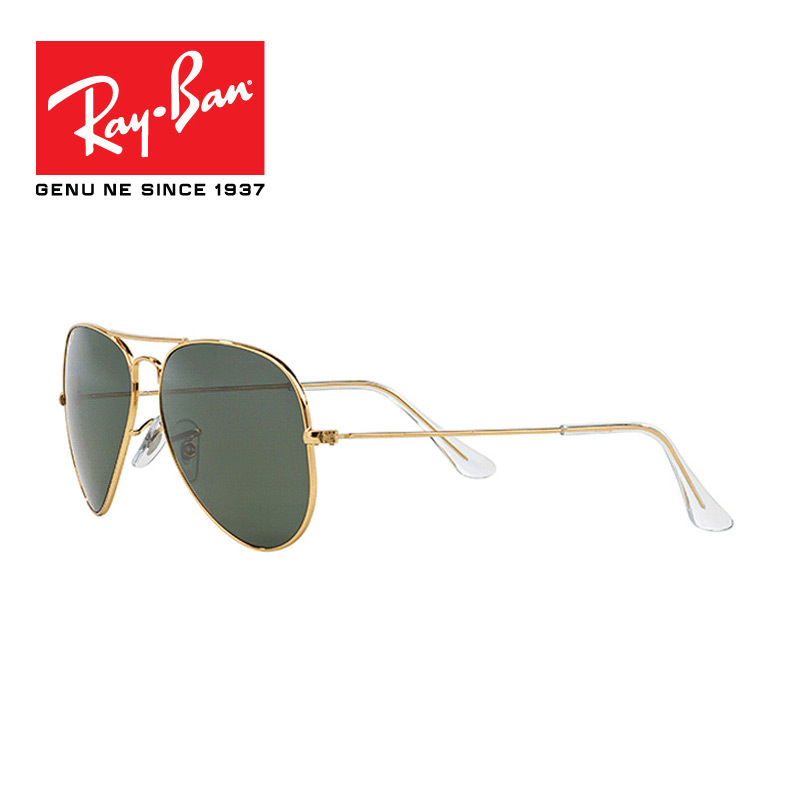 Shopping Tips for Ray-Ban: 1. Normal wear and tear, including lens scratches, is not covered by the one-year warranty provided for Ray-Ban sunglasses.